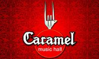 "Bar & Dinner ""CARAMEL"" Nessebar"
