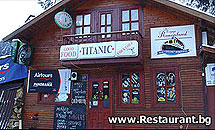 "Party Bar ""TITANIC"" Borovets"