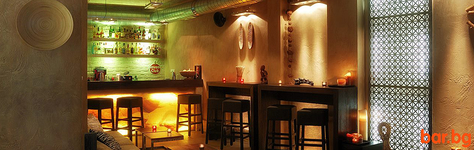 "Cafe - Bar ""KARMA"" Burgas"