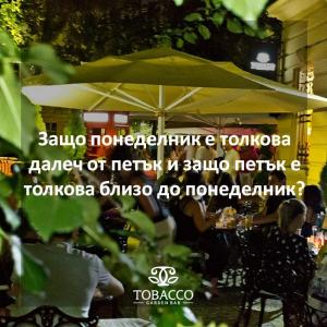 TOBACCO GARDEN BAR Sofia