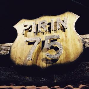 We are PIRIN 75