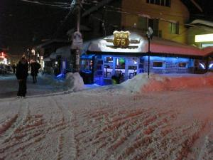 Snow Magic Bansko