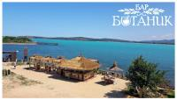 "Beach Bar ""BOTANIK"" Chernomorets"