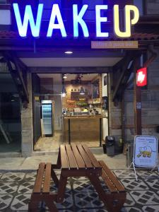 Coffee & Juice Bar WAKE UP Bansko
