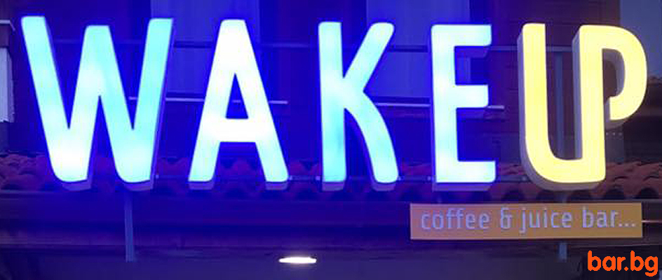 "Coffee & Juice Bar ""WAKE UP"" Банско"