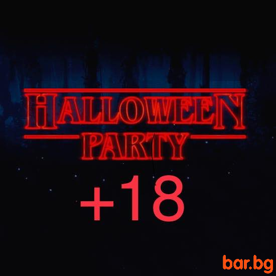 HALLOWEEN PARTY +18 WITH DINNER