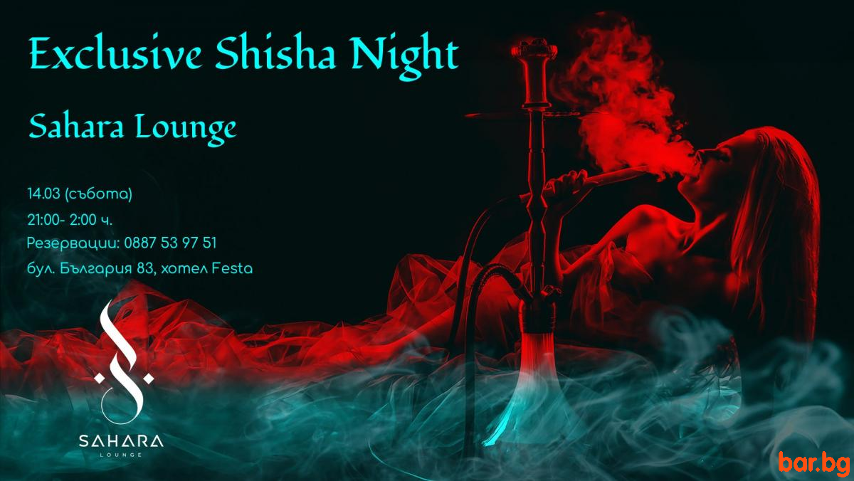 Exclusive Shisha Night