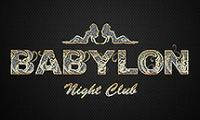 Night Erotic Club BABYLON Plovdiv