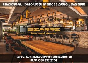 Bar & Dinner BIZARRE