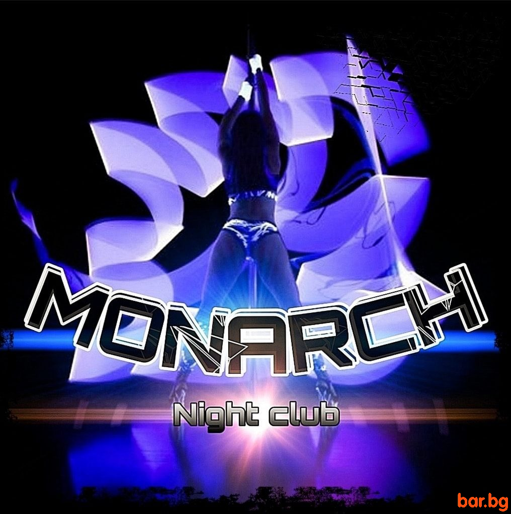 Night Club MONARCH Ruse